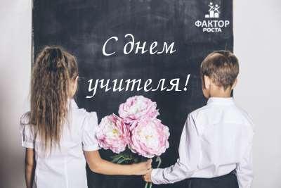 Всероссийские конкурсы олимпиады по английскому языку для школьников