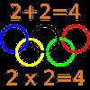 Викторина по математике. Олимпиада.