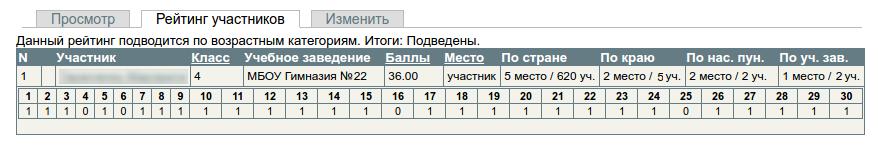 snimok_ekrana_ot_2016-05-12_132715.png