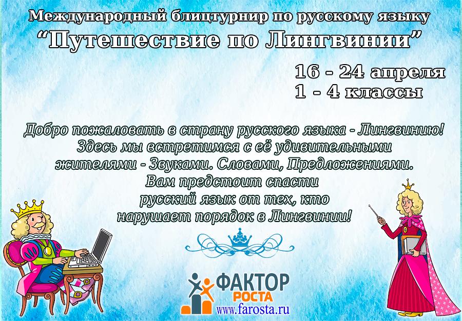 lingviniya_k.jpg