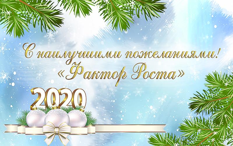 ng_2020.jpg