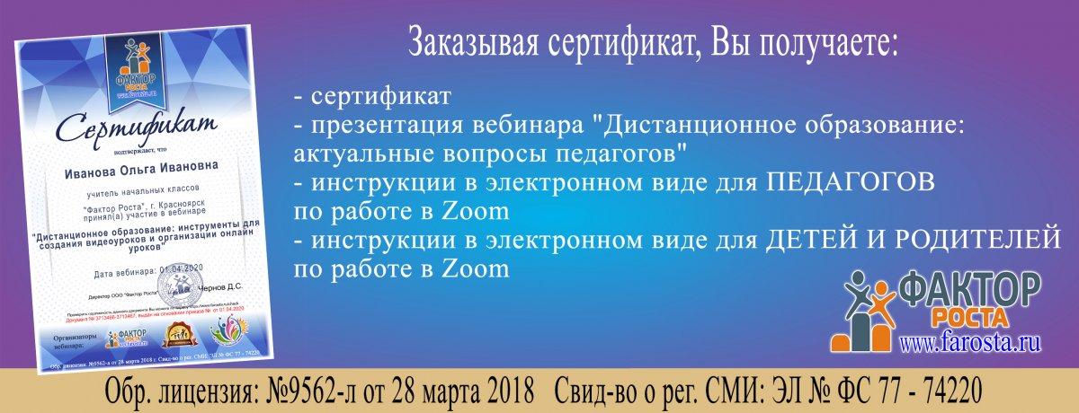 sertifikat.jpg