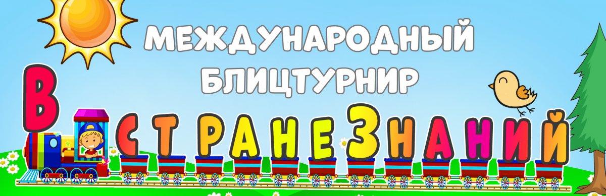 shablon_banner_vk.jpg